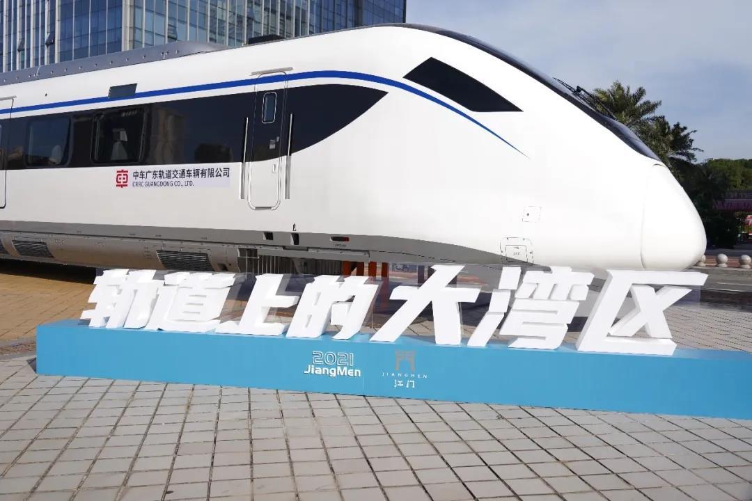 中车广东新一代城际市域动车组亮相